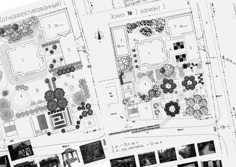 На эскизах видны конфигурации дорожек, группы деревьев и кустарников, форма цветников и т.д.