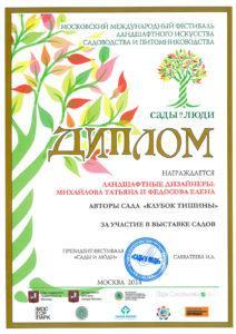 SKM_C224e19031413020-16