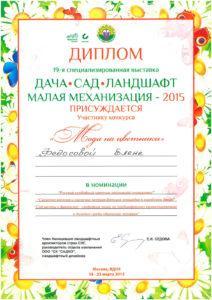 SKM_C224e19031413020-19