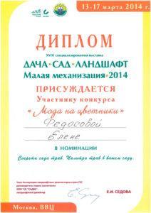SKM_C224e19031413020-20