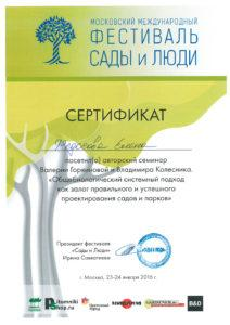 SKM_C224e19031413020-21