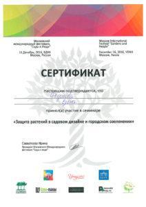 SKM_C224e19031413020-22