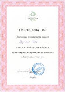 SKM_C224e19031413020-26
