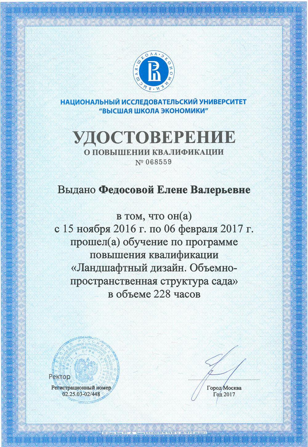 SKM_C224e19031413020-29